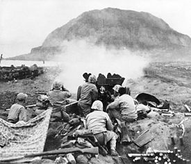 Battle of Iwo Jima - World War II
